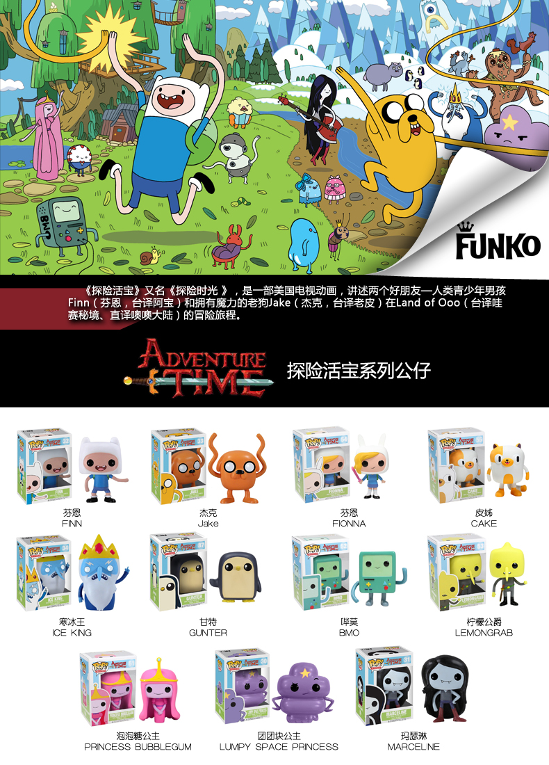 Funko POP Official TV Adventure Time Collectible Vinyl Figure Model Toy with Original box  funko pop official marvel doctor who dalek vinyl action figure collectible model toy with original box