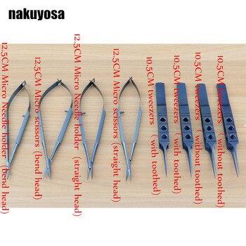 8pcs/set 12.5cm scissors+Needle holders +tweezers Titanium alloy surgical instruments ophthalmic microsurgical instruments