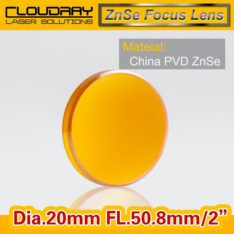 China ZnSe Focus Lens DIa. 20mm FL 1.5