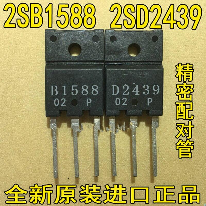 Xzhongx 2SD2439 D2439 2SB1588 B1588 4,8 TO