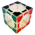 Lanlan 57mm Hollow 3x3x3 Magic Cube Speed Professional Puzzle Cubo magico Educational Toy Special Toys