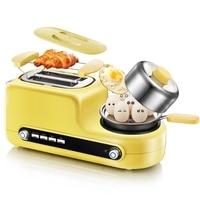 DMWD Multifunctional Electric Breakfast Maker Automatic Sandwich Bread Toaster Egg Boiler Ham Meat Grill Pan 220V