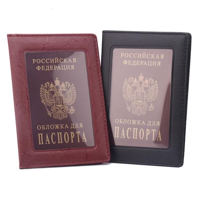 Bovis России Обложка для паспорта Водонепроницаемый Обложка на паспорт Прозрачный чехол для загранпаспорта держатель-bih006pm49