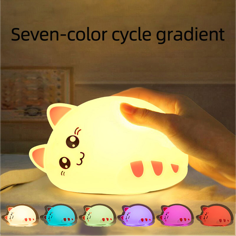 USB Charging Silicone LED Cartoon Cute Cat Animal Night Light Baby Bedroom Breathing 7 Color Night Light Children Birthday Gift