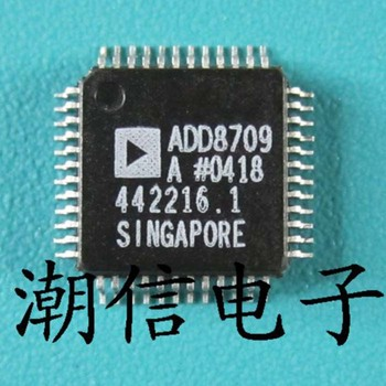 Free shipping   new100%   ADD8709A   QFP-48