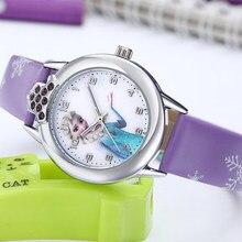 Второго поколения силиконовые электронные часы детей и мужчин студентов резвится подарок Таблица высокого качества