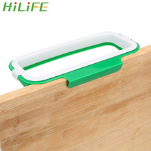 HILIFE Hangable Umweltschutz Lagerung Rack Schrank Tür Zurück Trash Rack Müll Tasche Halter Haushalt küche Werkzeuge