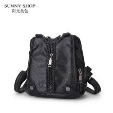 Sunny shop новый небольшой случайный рюкзак женщины школьные сумки для девочек высокое качество кожаный рюкзак марка дизайнер back pack