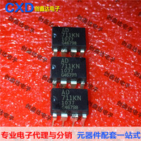 Freeshipping AD711 AD711KN Components