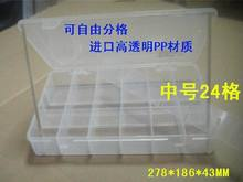 Electronic component box parts box ic tool box screw small accessories storage box