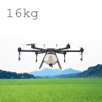 DIY mx16 16L Agricultural spray quadcopter drone 1600mm annular folding pure carbon fiber frame + 16L tank+ landing