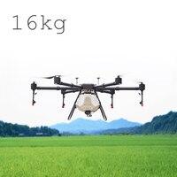 DIY mx16 16L Agricultural spray quadcopter drone 1600mm annular folding pure carbon fiber frame + 16L tank+ landing