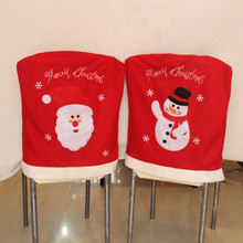 2016 Christmas Pattern woven Chair Covers Christmas Snowman Santa Claus Christmas Decoration Chair Decor christmas gift