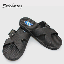 2017 New Men's Slippers Beach Sea Leisure Shoes Non-slip Bottom Of The Massage Indoor And Outdoor Slippers Sandals Hot Selling