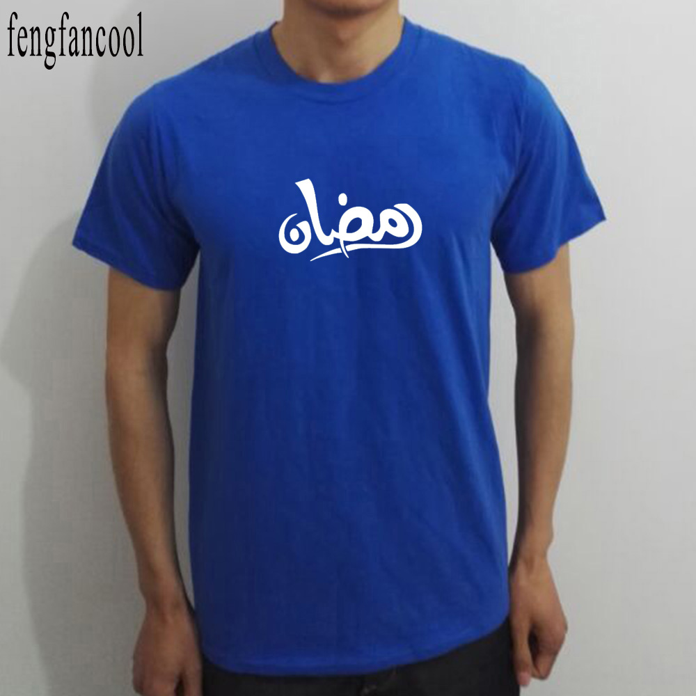 Fengfancool marca árabe gospel carácter sólido camisetas árabes sentimiento sincero wome algodón camiseta O-cuello camiseta homme
