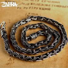 Цепочка zabra мужская из серебра 925 пробы роскошная винтажная
