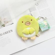 1 шт 10 см Япония Сан-x углу био портмоне, угол животного кулон плюшевые куклы, мешок монет, детский подарок на день рожден