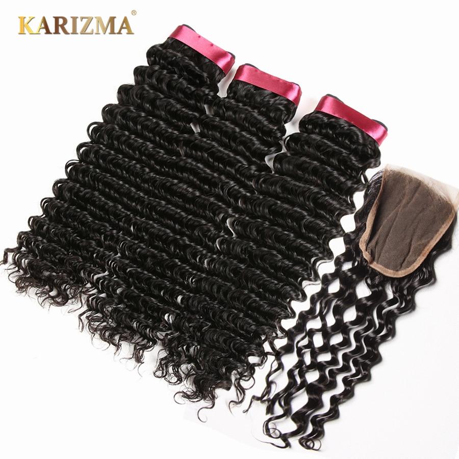 Karizma Hair With Closure Malaysian Deep Wave Bundles With Closure Non Remy Human Hair 3 Bundles With Closure 4*4 Free Part