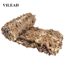 VILEAD 2x3M 3x4M Wide Desert Camouflage Nets Sun Shelter Camo Netting Hunting Tent Shade Net Car Awning Camping Hiking
