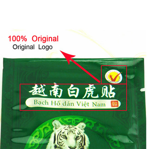 Image 4 - Sumifun 16Pcs Vietnam White Tiger Balm Pain Patch Muscle Shoulder Neck Arthritis Chinese Herbal Medical Plaster C068
