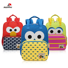 цена 2019 New cartoon animals Student School Bags For Teenage Girls Boys Bookbag Kids Schoolbag Primary Children Backpack Grade 1 - 6
