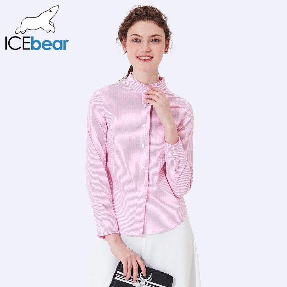 Designer Ladies Shirts Promotion-Shop for Promotional Designer ...