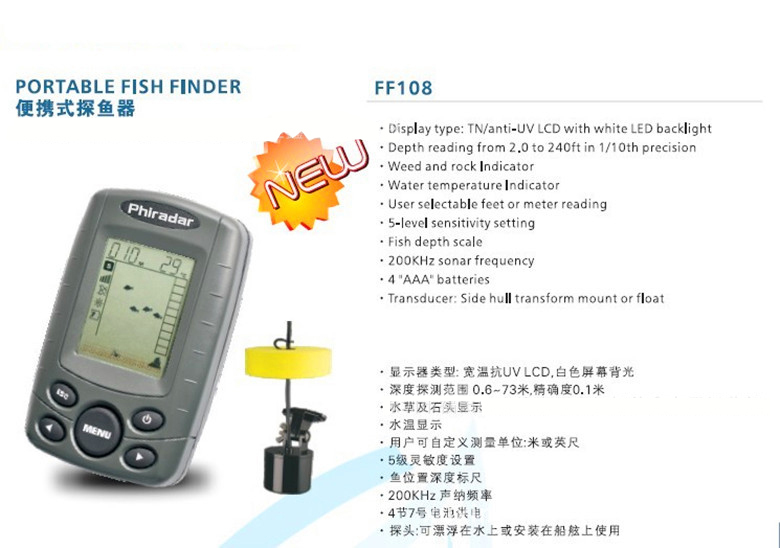 new fish finder FF 108 Portable Fish Finder FishFinder Outdoor Fishing Sonar Sensor display 2.8