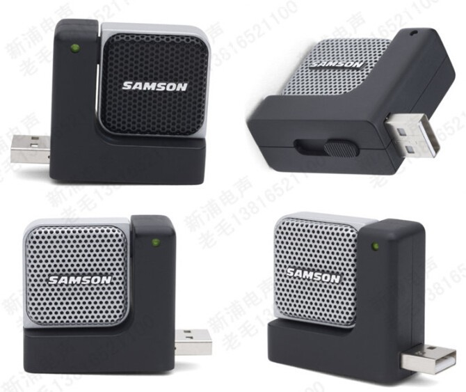 Samson Sound Deck Software