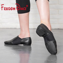 цена на Genuine Leather Stretch Slip On Jazz Dance Shoes For Women Men Soft Exercise Shoes Ballet Shoe Hiphop Dancing Sneakers Black Tan