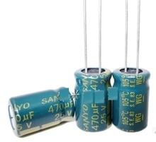 100 PCS 470uF/25V 8*12mm DIP 25V 470uF Aluminum Electrolytic Capacitor 470uF25V