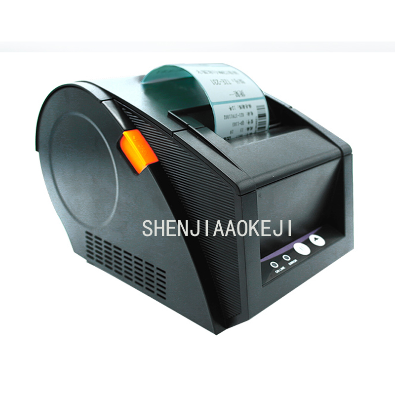 No dry glue Labeling machines Phone clothing tag supermarket prices Thermal bar code printer  8.5V 3A supermarket direct thermal printing label code printer