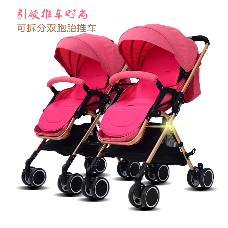 Welebao twin stroller European high landscape double carts light folding  baby carriage  single stroller only  4.8KG high quality light twin stroller baby stroller double front and rear folding stroller can be used separate