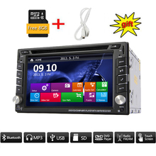 Universal double 2 din GPS Navigation Car radio DVD CD Video Player 6.2 inch Car headunit  Stereo Audio FM AM Radio Bluetooth