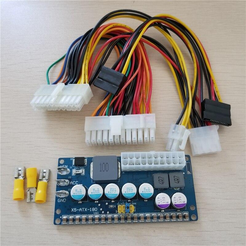 PCIO-BOX X5-ATX-180W 8-24V Wide Voltage Input Source ITPS Car Computer Power Supply 180W