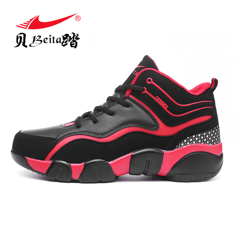 2017 Real Sale Eva Kyrie Irving Shoes Beitanew Autumn And Winter Men's Basketball Shoes Men Wear High-top Sneakers Skid Boots