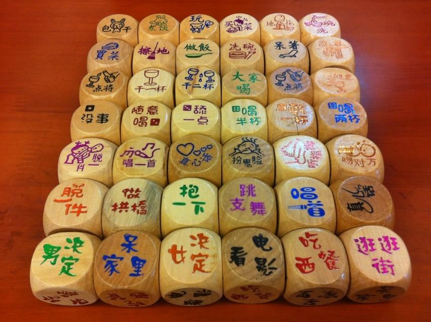 30ММ Дрвена вуна плолици велика коцка боулимиа бозон поклон за рођендан / 30 # кинеске дрвене коцкице