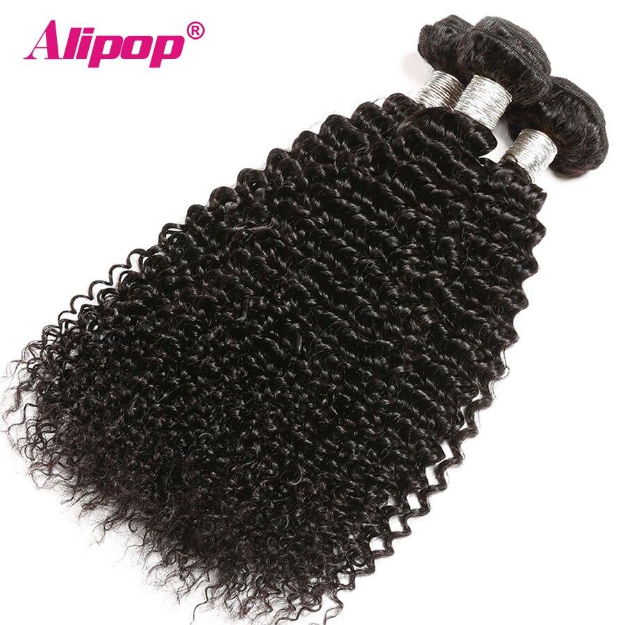 Kinky Curly Hair Bundles 100% Human Hair Weave Bundles Brazilian Hair Weave 1 3 Bundles Extension Alipop Remy Hair Vendors (3)