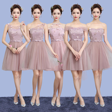 Sweet Memory Short bridesmaid dresses for wedding guests sister party plus size prom dresses SW0014