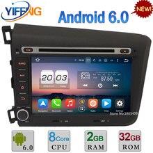 8″ Octa Core PX5 Android 6.0 4GB RAM 32GB ROM 3G/4G WIFI DAB Car DVD Player Video Radio For Honda CIVIC 2012 2013 GPS Navigation