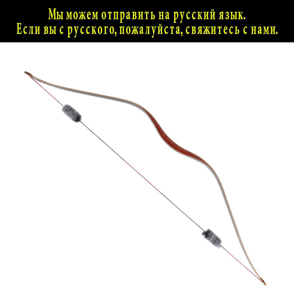 82a35c57fb4f ... 30-50lbs Archery Handmade Traditional Longbow Wooden Hunting Target  Shooting Laminated Arrow Achery Bow Outdoor ...