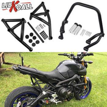 2 Set Stunt Subcage Rear Passenger Peg Protector & Engine Guard Crash Bar for Yamaha MT09 FZ09 Tracer MT-09 FZ-09 2014-2017 2016 - DISCOUNT ITEM  10 OFF Automobiles & Motorcycles