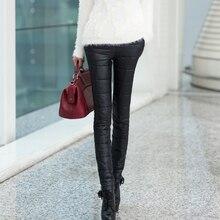 Women's Warm PU Leather Leggings