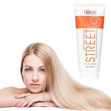 2 шт., выпрямляющий крем для волос, бразильский Кератиновый уход, профессиональный натуральный увлажняющий крем для волос, восстановление повреждений