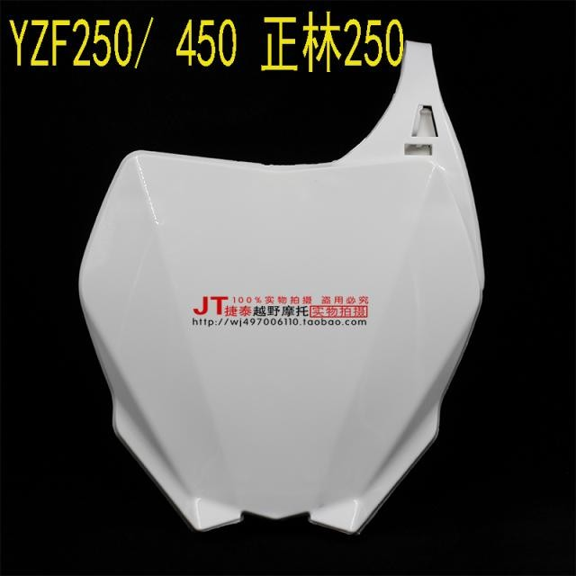 cqr 250cc yzf250 yzf450 zhenglin t4 t6 DIRT PIT BIKE front number plate cover motorcycle accessories part front plastic number plate fender cover fairing for honda crf100 crf80 crf70 xr100 xr80 xr70 style dirt pit bike