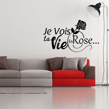 French Quote La Vie En Rose Vinyl Wall Stickers Mural Decals Art Wallpaper Living Room Decor Home house Decoration