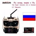 Radiolink transmissor 2.4 ghz 10ch at9s at9 versão atualizada do sistema de controle remoto com receptor para rc drone r9ds barco livre navio