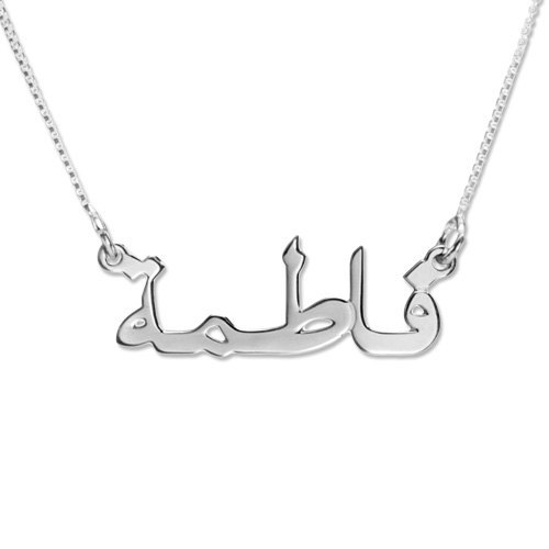 arabic name necklace personalized silver nameplate pendent custom letter jewelry christmas gift collar nombrechina