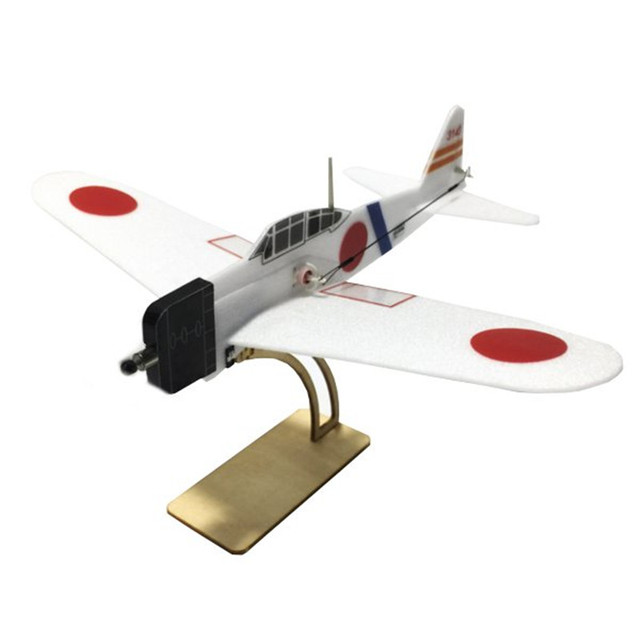 US $26 59 |MinimumRC A6M2 Zero Fighter 240mm Wingspan Warbird RC Airplane  RTF-in RC Airplanes from Toys & Hobbies on Aliexpress com | Alibaba Group