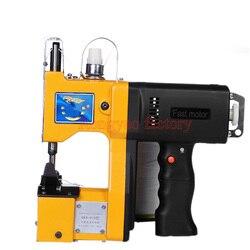 GK9-015 mini High efficiency lightweight portable electric sewing machine sealing machine type gun bag sealing machine strapping