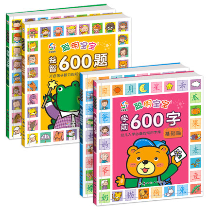 4pcs Chinese 600 Characters, Kids Children Learning Chinese Characters Mandarin Textbook With Pin Yin For Baby Early Educational